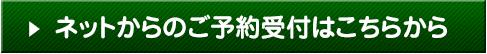 TOP-BTM_65