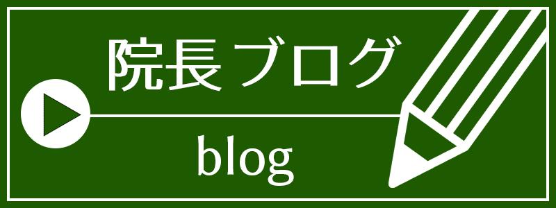 bnr_drblog